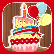 生日卡制造商 - 免费生日贺卡 1