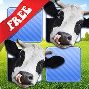 免费 记忆游戏 农场动物照片