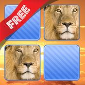 免费 记忆游戏 野生动物照片