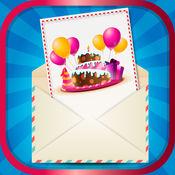 生日派对邀请函创造者 – 最佳的的收集问候电子贺卡卡 1