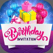 生日派对邀请函 – 电子贺卡制造商的1岁生日, 甜蜜16和21