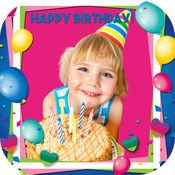 生日 照片 编辑 - 可爱 贴纸 1