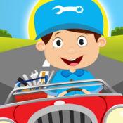 交通游戏拼图记忆和声音游戏关于酷车 10
