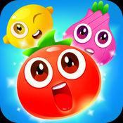 蔬菜 和 水果 益 智 游戏 1