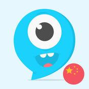 儿童学中文-Ling...