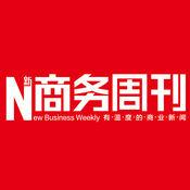 《新商务周刊HD》