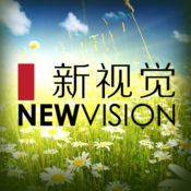 《新视觉》杂志...