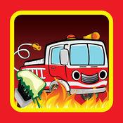 游戏的孩子着色消防车和狗火