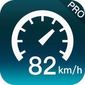 GPS超级测速器专业版-精确测速&定位 1.1