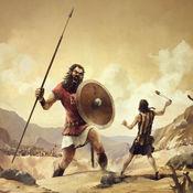大卫与歌利亚 1