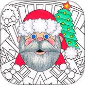 圣诞节图画书  1