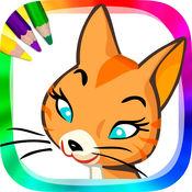 着色猫和小猫-图纸画 2.1