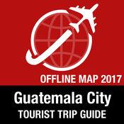 Guatemala City 旅游指南+离线地图 1