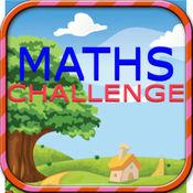 天才孩子数学测验-测试您的记忆技能 1