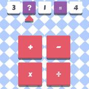 天才数学游戏:几何数学训练测验速算心算口算益智考试通 1.0