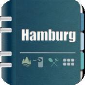 汉堡旅行指南 3