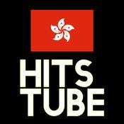 香港HITSTUBE音乐视频不间断播放 4.5