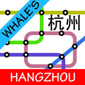 杭州地铁地图免费 1