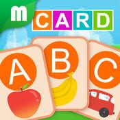 ABC卡片 智能教育系列 for iPhone