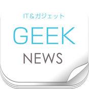 ITプロフェッショナルのための最新テクノロジー&ガジェット