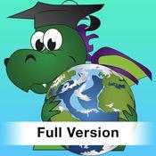 地理接触: 款地理学习游戏 - 完整版本 1.9.2