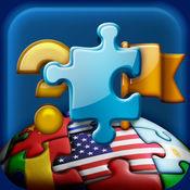 Geo World Games  1.3