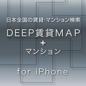 DEEP賃貸MAP + マンション 1.2.1