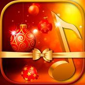 聖誕铃声收集同短信旋律