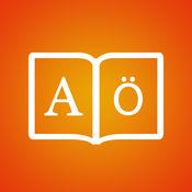 德语字典 - 英文德文翻译 19.1.3