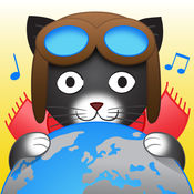 Jazzy World Tour FREE - 儿童音乐之旅