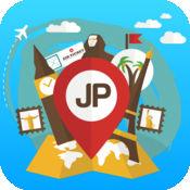 日本 离线旅游指南和地图。城市观光 东京,京都,横滨,大阪