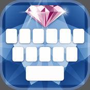 钻石键盘 -  自定义键盘 与金光闪闪的皮肤,背景和字体
