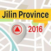 Jilin Province 离线地图导航和指南