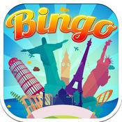 Bingo Fortune City - 真正的拉斯维加斯赔率和巨大的困境