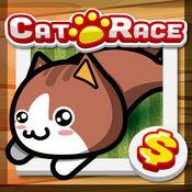 黄金传说 - CatRace 1.2