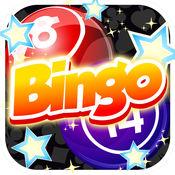 Bingo Future - 大的困境和真实拉斯维加斯赔率随着多涂抹
