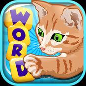 圈字谜。解读词的益智游戏。拼字游戏拼图。