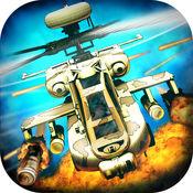 CHAOS - 多人直升機模擬器3D 7.3.0