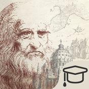 达芬奇之谜II 临: 文艺复兴 1.7.6
