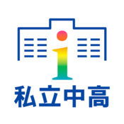 GoGo私学 1.9.7
