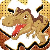 恐龙 恐龙园 恐龙拼图 恐龙火车 恐龙游戏 恐龙世界 恐龙岛