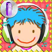Kids Song 1 英文儿歌童谣 - 碟1 for iPad 1.7
