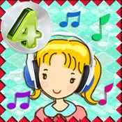 Kids Song 4 英文儿歌童谣 - 碟4 for iPad 1.6