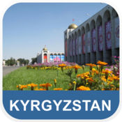 吉尔吉斯斯坦 离线地图 - PLACE STARS