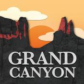 科羅拉多大峽谷 - 大峽谷國家公園