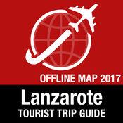 Lanzarote 旅游指南+离线地图
