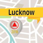 勒克瑙 离线地图导航和指南 1