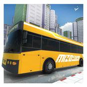 市公交车司机模拟器 - 传输驾驶教练