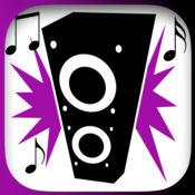 响亮的铃声应用程序的iPhone – 噪音色调和短信的声音效果