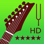 电子吉他调音器 – 容易地及准确地调整电子吉他的音色 – 吉他调音器 - Guitar Tuner Pro